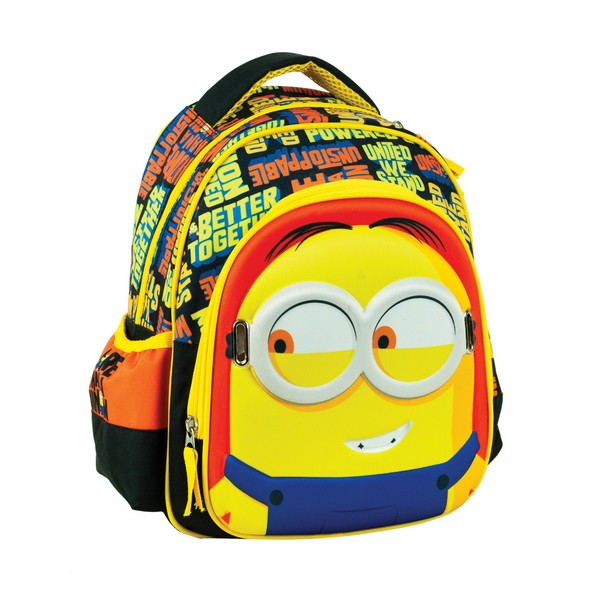 Minions Σχολική Τσάντα Νηπίου Gim (345-55054) 2020